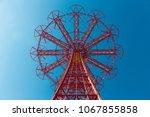the parachute jump attraction... | Shutterstock . vector #1067855858