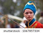 borodino  moscow region  ... | Shutterstock . vector #1067857334