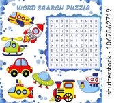 word search puzzle. vector... | Shutterstock .eps vector #1067862719