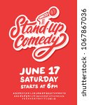 stand up comedy poster template. | Shutterstock .eps vector #1067867036