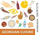 georgian cuisine vector... | Shutterstock .eps vector #1067871773