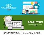 business analysis illustration...   Shutterstock .eps vector #1067894786