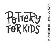 vector pottery workshop banner. ... | Shutterstock .eps vector #1067903144