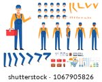 worker  mechanic  builder in... | Shutterstock .eps vector #1067905826