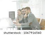 successful business team... | Shutterstock . vector #1067916560