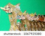 javanese leather puppet | Shutterstock . vector #1067925380
