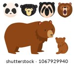 vector bears different style... | Shutterstock .eps vector #1067929940