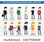 set of professions characters | Shutterstock .eps vector #1067930600