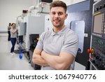portrait of male engineer... | Shutterstock . vector #1067940776