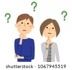 young couple with doubt | Shutterstock .eps vector #1067945519