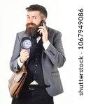 man wears elegant suit and... | Shutterstock . vector #1067949086