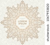 save the date invitation card... | Shutterstock .eps vector #1067953820