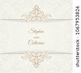 Save The Date Invitation Card...