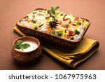 indian vegetable pulav or... | Shutterstock . vector #1067975963