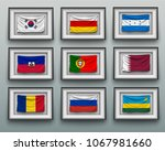 set waving flags in picture... | Shutterstock .eps vector #1067981660