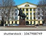belarus  minsk region  borisov ... | Shutterstock . vector #1067988749