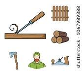 sawmill and timber cartoon...   Shutterstock .eps vector #1067989388