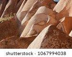 cappadocia landscape in red... | Shutterstock . vector #1067994038