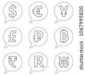 illustration symbol of foreign... | Shutterstock .eps vector #1067995820