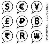illustration symbol of foreign... | Shutterstock .eps vector #1067995838