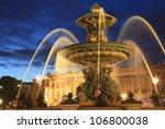 Fountain In Place De La...
