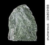 Small photo of A Green Crystal Actinolite, it is 65 Million Years Age.
