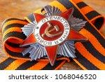soviet order of patriotic war ... | Shutterstock . vector #1068046520
