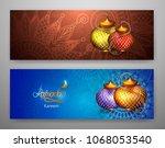 ramazan bir tatil vekt r... | Shutterstock .eps vector #1068053540