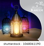 lanterns stands in the desert... | Shutterstock .eps vector #1068061190