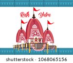 lord jagannath puri odisha god... | Shutterstock .eps vector #1068065156