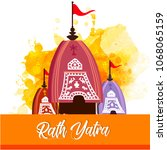 lord jagannath puri odisha god... | Shutterstock .eps vector #1068065159