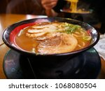 wide close up detail of a bowl...   Shutterstock . vector #1068080504