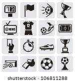vector black icons set soccer
