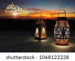 ramadan kareem lanterns   Shutterstock . vector #1068122228