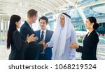 team of multinationality... | Shutterstock . vector #1068219524