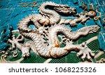 beihai nine dragon wall | Shutterstock . vector #1068225326