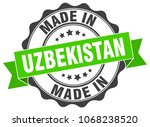 made in uzbekistan round seal | Shutterstock .eps vector #1068238520