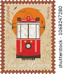 vintage tram taksim tunnel on... | Shutterstock .eps vector #1068247280
