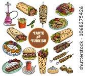 hand drawn turkish food  vector ...   Shutterstock .eps vector #1068275426