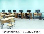 computer class in school | Shutterstock . vector #1068295454