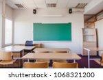 school classroom in blur... | Shutterstock . vector #1068321200