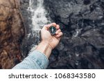 man explorer searching... | Shutterstock . vector #1068343580