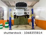 the car on the lift. change... | Shutterstock . vector #1068355814