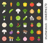 cute vegetable set 1 3  flat... | Shutterstock .eps vector #1068396170