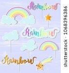 vector set with rainbow  cloud  ... | Shutterstock .eps vector #1068396386