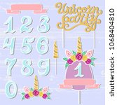 vector set with unicorn party... | Shutterstock .eps vector #1068404810