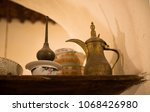 antique arabic utensils ... | Shutterstock . vector #1068426980