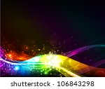 abstract shiny wave background. ...