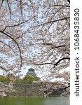 osaka castle with cherry blossom | Shutterstock . vector #1068435830