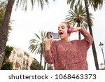 portrait of beautiful young... | Shutterstock . vector #1068463373